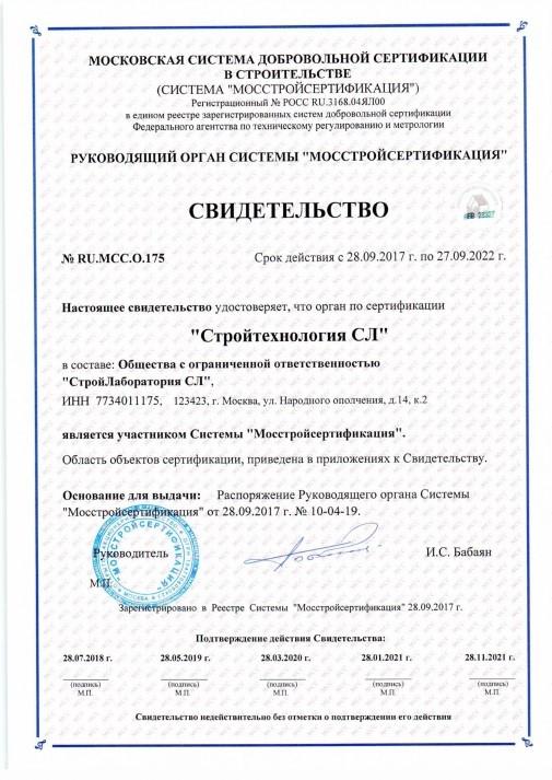 Сертификация столярной продукции реферат бесплатный на тему сертификация добровольная и принудительная