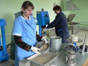испытательные лаборатории и центры сертификации москвы
